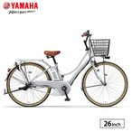 パス アミ  【送料無料】ヤマハ  PAS Ami 電動自転車 2018年モデル 12.3Ah 電動アシスト自転車 おしゃれ 電チャリ 女性 子供乗せ対応
