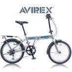 ショッピング自転車 AVIREX(アヴィレックス) AV-206FDS|20インチ6段変速折りたたみ自転車