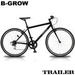 送料無料 ビーグロウ B-GROW TR-C7003 TRAILER トレイラー
