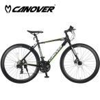 CANOVER(カノーバー) CAC-027-DC ATHENA(アテナ)|700C型21段変速クロスバイク