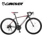 CANOVER(カノーバー) CAR-015-CC UARNOS(ウラノス)|700C型21段変速ロードバイク