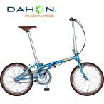 【完全組立】DAHON(ダホン) BoardWalk i5(ボードウォーク i5)|2019年度インターナショナルモデル|20インチ5段変速折りたたみ自転車