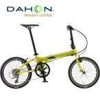 ショッピング自転車 DAHON(ダホン) Vitesse D8(ヴィテッセ D8)|2018年度インターナショナルモデル|20インチ8段変速折りたたみ自転車