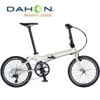 【完全組立/購入特典】DAHON(ダホン) Vitesse D8(ヴィテッセ D8) 2019年度インターナショナルモデル 20インチ8段変速折りたたみ自転車