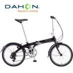 DAHON(ダホン) Vybe D7(ヴァイブ D7)|2017年度インターナショナルモデル|20インチ7段変速折りたたみ自転車