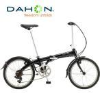 DAHON フォールディングバイクVybeD7 ABA071 オブシディアンブラック 20インチ サイクル 自転体 折りたたみ 小径車