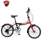 ショッピング自転車 DUCATI(ドゥカティ) TDF-206|20インチ6段変速折りたたみ自転車