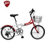 ショッピング自転車 DUCATI(ドゥカティ) TDFK-206|20インチ6段変速折りたたみ自転車