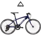 FUJI フジ  ACE 20 7段変速 子供用自転車 2020年モデル 20AC20NV20 BRILLIANT NAVY