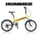 ショッピング自転車 HUMMER(ハマー) FDB206-Wsus|20インチ6段変速折りたたみ自転車