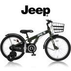 ショッピング自転車 JEEP(ジープ) JE-18|2017年度モデル|18インチ子供自転車