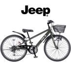 JEEP(ジープ) JE-24S|2017年度モデル|24インチ6段変速子供自転車