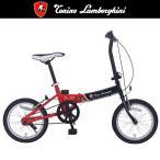 ショッピング自転車 Lamborghini(ランボルギーニ) TL-101|16インチ折りたたみ自転車