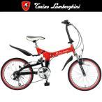 ショッピング自転車 Lamborghini(ランボルギーニ) TL-207|20インチ6段変速折りたたみ自転車
