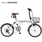 ショッピング自転車 My Pallas(マイパラス) SC-07 PLUS|20インチ6段変速折りたたみ自転車