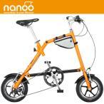 ショッピング自転車 NANOO(ナノー) FD-1207|12インチ7段変速折りたたみ自転車