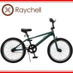 ショッピング20インチ Raychell(レイチェル) BM-20R|20インチBMX