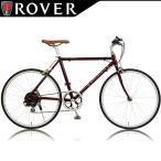 ROVER(ローバー) AL-TR246|24インチ6段変速クロスバイク