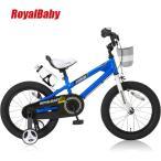 ショッピング自転車 ROYAL BABY(ロイヤルベビー) RB-Freestyle16|16インチ子供自転車