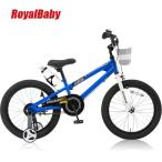 ショッピング自転車 ROYAL BABY(ロイヤルベビー) RB-Freestyle18|18インチ子供自転車