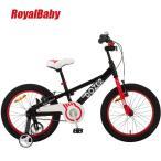 ROYAL BABY(ロイヤルベビー) RB-WE BULLDOZER 18|18インチ子供自転車
