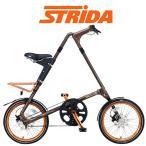 ショッピング自転車 STRIDA(ストライダ) STRIDA EVO18 Limited BRONZE 18インチ3段変速折りたたみ自転車