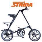ショッピング自転車 STRIDA(ストライダ) STRIDA LT|2016年度モデル|16インチ折りたたみ自転車