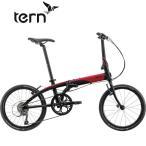 ショッピング自転車 Tern(ターン) Link N8(リンク N8)|2017年度モデル|20インチ8段変速折りたたみ自転車