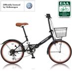 ショッピング自転車 Volkswagen(フォルクスワーゲン) VW-206G Beetle|20インチ6段変速折りたたみ自転車