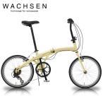 ショッピング自転車 WACHSEN(ヴァクセン) BA-100D GUN FLAP|20インチ6段変速折りたたみ自転車