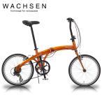 ショッピング自転車 WACHSEN(ヴァクセン) WBA-2001 ORAN(オラン)|20インチ6段変速折りたたみ自転車