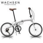 ショッピング自転車 WACHSEN(ヴァクセン) WBA-2002 VALCY(ヴァルシー)|20インチ6段変速折りたたみ自転車
