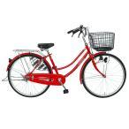 ママチャリ 26インチ OGKカゴ 自転車 シティサイクル 安い レッド 赤