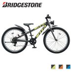 ブリヂストン BWX STREET Mサイズ 24インチ 7段変速 BXS476 BAA / BMX ジュニアマウンテンバイク 子供用自転車 BRIDGESTONE 【中サイズ】