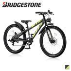 ブリヂストン BWX ELITE Mサイズ 24インチ 7段変速 BXE476 BAA / BMX ジュニアマウンテンバイク 子供用自転車 BRIDGESTONE 【中サイズ】