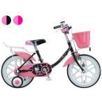 ブリヂストン ハローキティ ポップ 16インチ KT16E3 2013年/ 幼児用 子供用自転車 BAA