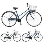 NANA CITY ナナ シティー 27インチ 変速無し ダイナモランプ NA-C27/ シティーサイクル だいわ自転車 【大サイズ】((PT_UP))