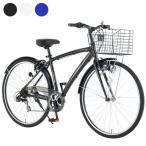 BIZ STYLE ビズスタイル 700C 外装7段変速 BS7007-II / だいわ自転車 シティーサイクル
