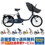 パナソニック Hurryer ハリヤ 26インチ 7段変速 BE-ELH42 電動自転車 BAA / 電動アシスト自転車 Panasonic ((レビューを書いて送料0円))
