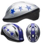 ((送料0円))BELL ZOOM2 ズーム2 シルバーxブルースタント ヘルメット/ ベル 自転車 子供用ヘルメット