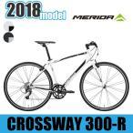 【1500円引きクーポン利用可】クロスバイク MERIDA メリダ 2018年モデル CROSSWAY 300-R AMC3