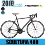 ショッピングロードバイク ロードバイク MERIDA メリダ 2018年モデル SCULTURA 400 AMS04