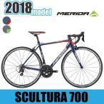 【台数限定30%off!!!!】ロードバイク MERIDA メリダ 2018年モデル SCULTURA 700 AMS07