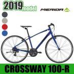 【1500円引きクーポン利用可】クロスバイク MERIDA メリダ 2019年モデル CROSSWAY 100-R AMC1 【ポイント5倍】