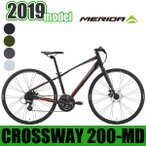 【1500円引きクーポン利用可】クロスバイク MERIDA メリダ 2019年モデル CROSSWAY 200-MD AMC2 【ポイント5倍】