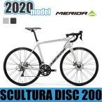ロードバイク MERIDA メリダ 2020年モデル SCULTURA DISC 200 20AMSD02 ポイント5倍