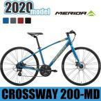 クロスバイク MERIDA メリダ 2020年モデル CROSSWAY 200-MD 20AMY2 ポイント5倍