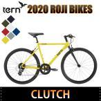 クロスバイク tern ターン 2020年モデル Clutch ポイント10倍