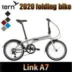 折りたたみ自転車 tern ターン 2020年モデル Link A7 ポイント10倍