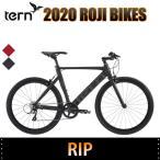 クロスバイク tern ターン 2020年モデル 20Rip ポイント10倍